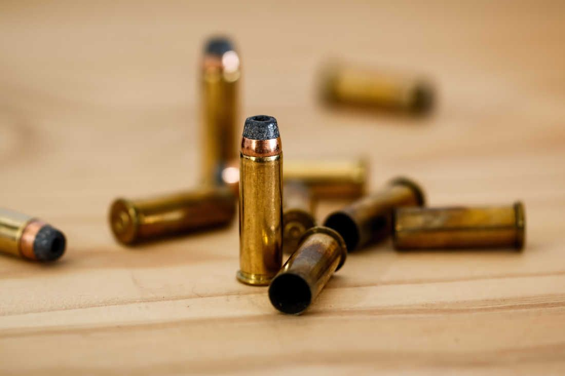 Maryland Could be Subject to Strict Ammo Background Checks